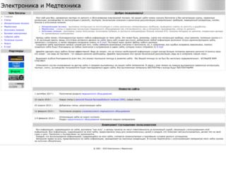 electro-tech.narod.ru screenshot
