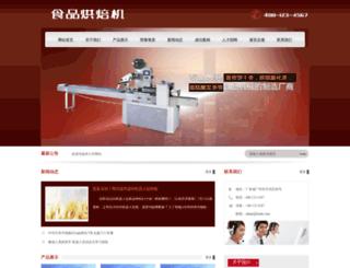 electrocarcn.com screenshot