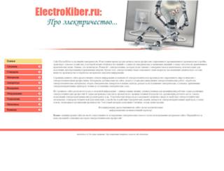 electrokiber.ru screenshot
