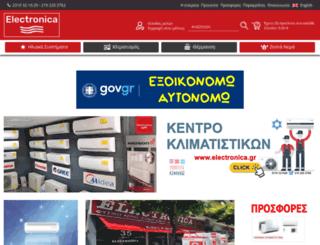electronica.gr screenshot