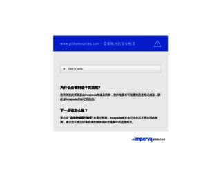 electroniccomponents.globalsources.com screenshot