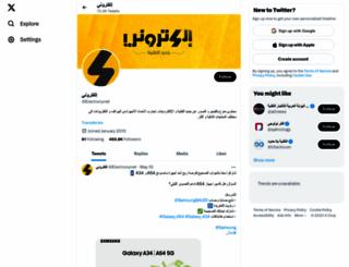 electrony.net screenshot