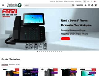 electroon.com screenshot