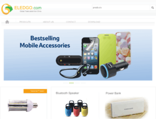 eledgo.com screenshot