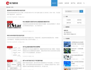 elefans.com screenshot