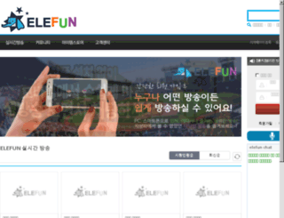 elefun.tv screenshot