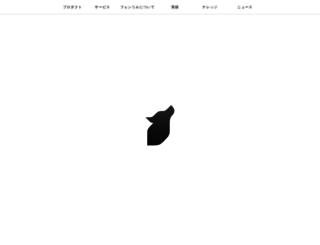 elegant-apps.com screenshot