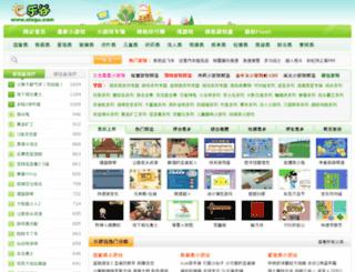 elegu.com screenshot