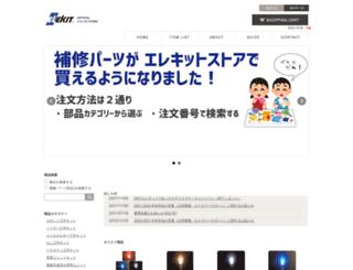 elekit-store.com screenshot