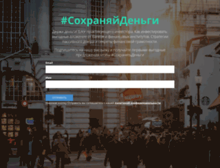 elektrika-market.ru screenshot
