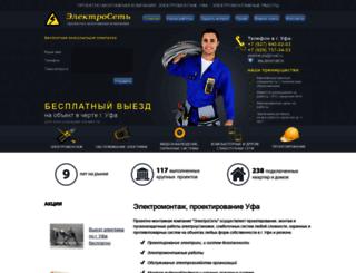 elektro-set.ru screenshot