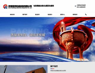 elektroniksigarasepeti.net screenshot