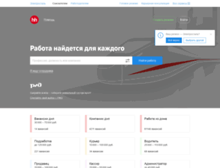 elektrostal.hh.ru screenshot