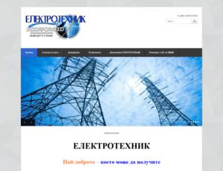 elektrotehnik.com screenshot