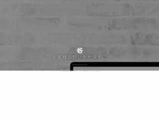 element-system.co.jp screenshot