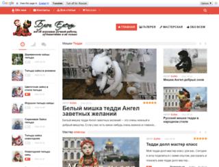 elenablog.ru screenshot