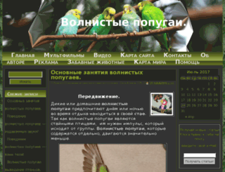 elenailjina.ru screenshot