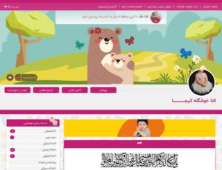 elenatala.niniweblog.com screenshot