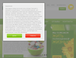 eleotinrussian.com screenshot