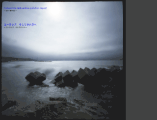elephant.ddo.jp screenshot