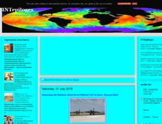 elepiloges.blogspot.nl screenshot