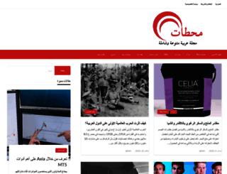 elertgadget.com screenshot