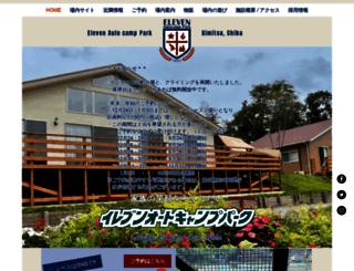 eleven-camp.com screenshot