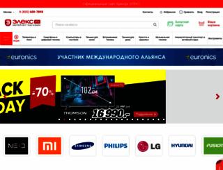 elex.ru screenshot