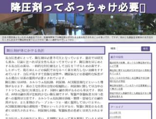 elf5.org screenshot