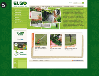 elgo.co.il screenshot