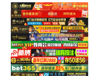 elgranpoker.com screenshot