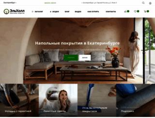 elhall.ru screenshot