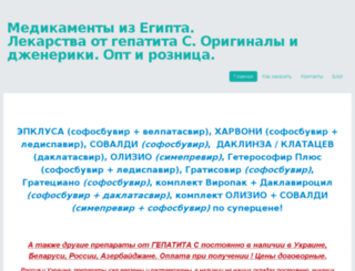elharam.mozello.com screenshot