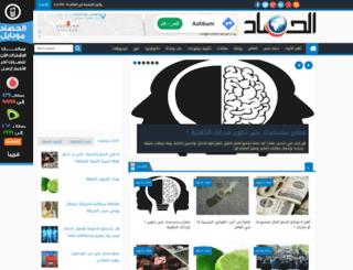 elhasad.com screenshot