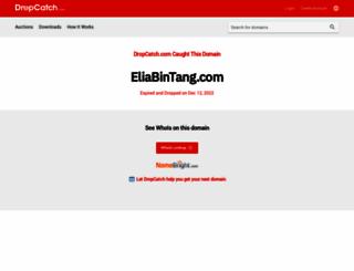 eliabintang.com screenshot