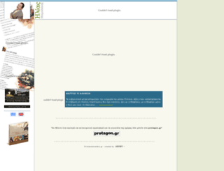 eliasmamalakis.gr screenshot