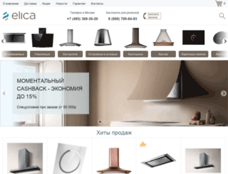 elica-store.ru screenshot