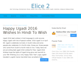elice2.blogspot.in screenshot