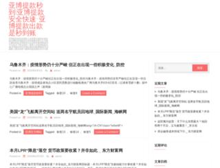 elieshanelson.com screenshot