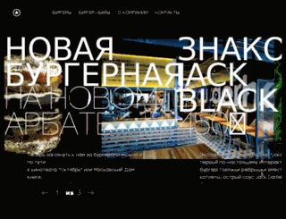 eligansk.ru screenshot
