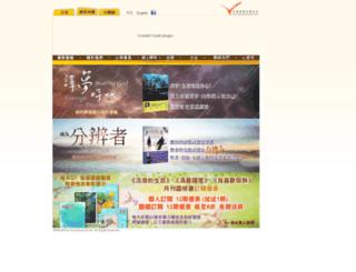 elim-hk.com screenshot