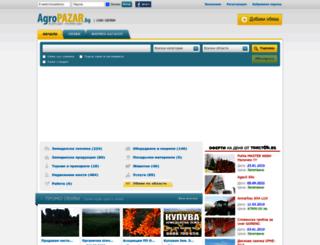elin-pelin.agropazar.bg screenshot