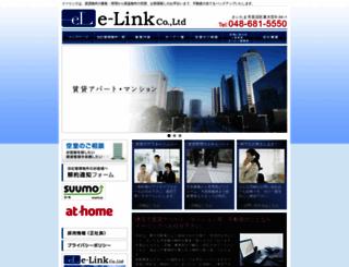 elink.co.jp screenshot