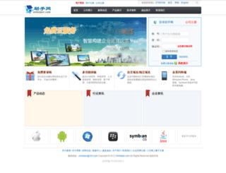 elinksoft.com screenshot