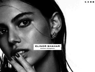 elinorshahar.com screenshot