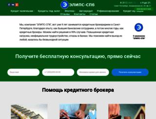 elips-spb.ru screenshot