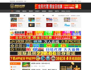 eliquidwest.com screenshot