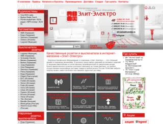 elit-elektro.ru screenshot
