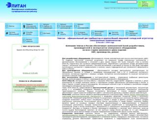 elitan.ru screenshot