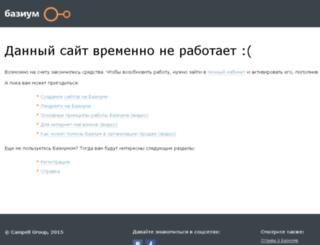 elite-butik.com screenshot